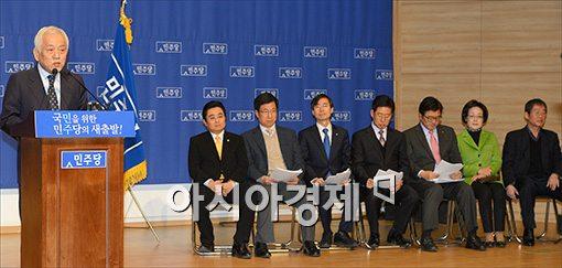 [포토]김한길 대표, 신년 기자회견