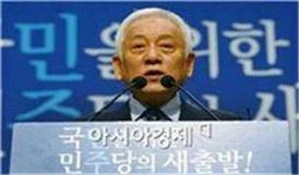 """[포토]김한길 """"제2창당 각오로 지방선거 승리하겠다"""""""