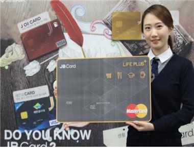 전북은행, 할인·적립되는 '라이프 플러스 카드' 출시