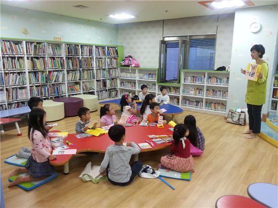 지난해 11월 관악문화관도서관에서 열린 열린 독서프로그램