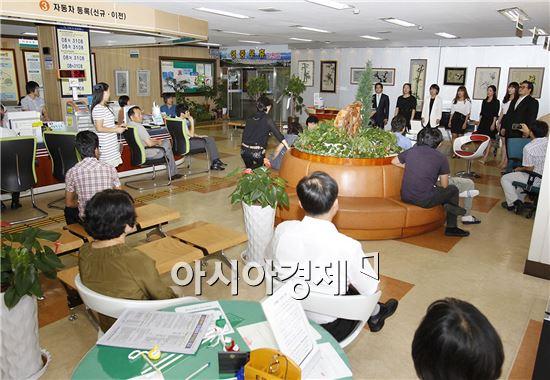 광양시, 민원실 '작은 문화마당' 운영