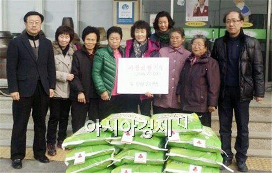 [포토]함평공립요양병원 사랑의 쌀 전달