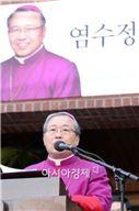[포토]인사말하는 염수정 대주교