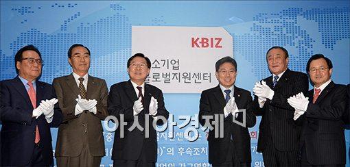 [포토]'중소기업글로벌지원센터' 개소식