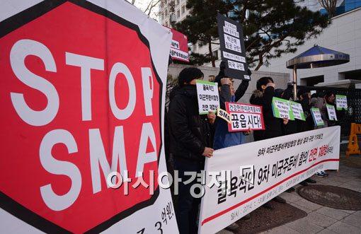 [포토]STOP SMA