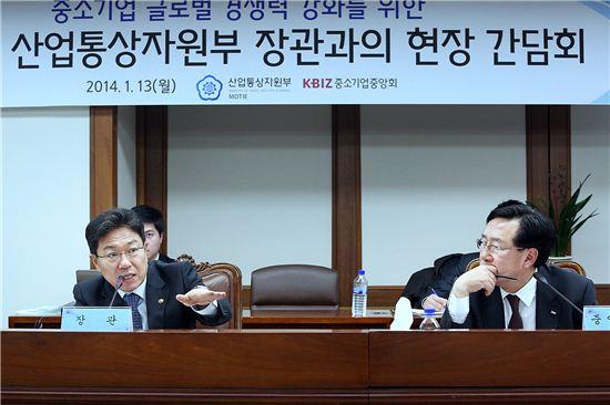 윤상직 산업통상자원부 장관(왼쪽)이 13일 열린 중소기업 대표들과의 간담회에서 발언하고 있다.