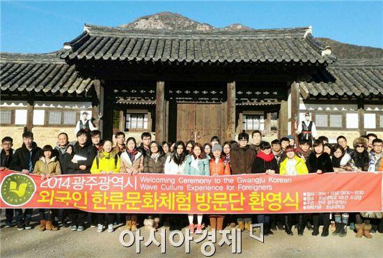호남대 초청 '광주 한류체험 중국 방문단' 낙안읍성 방문