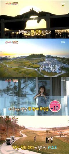 (출처: SBS '오! 마이 베이비' 캡쳐)