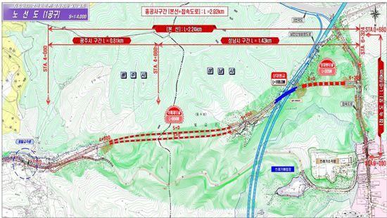 성남~광주 '이배재도로' 2.4㎞ 4차선 확장된다