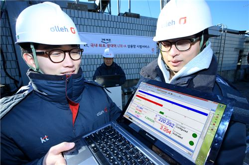 KT, 강남서 '3배 빠른 광대역 LTE-A' 시범 서비스