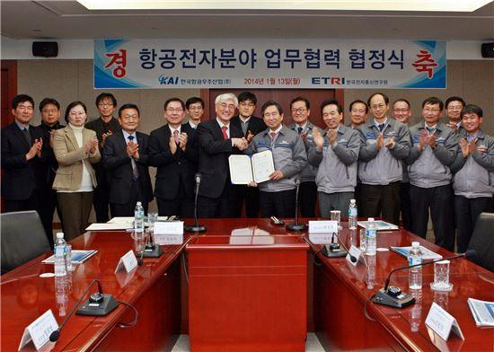 KAI, ETRI와 항공전자분야 ICT 융합기술 개발
