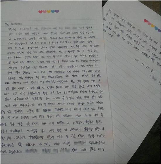 감사 편지