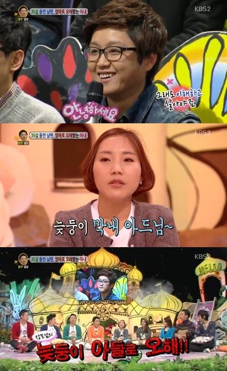 ▲'안녕하세요' 동안남편.(출처: KBS 2TV 방송화면 캡처)