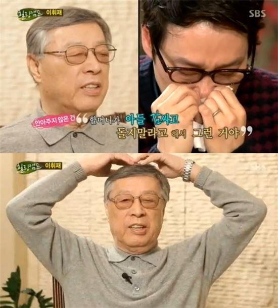 ▲이휘재 폭풍눈물.(출처: SBS 방송화면 캡처)