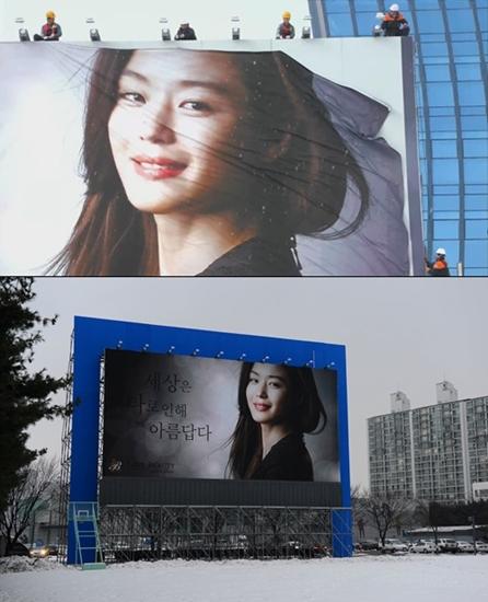▲전지현 옥외광고.(출처: SBS)