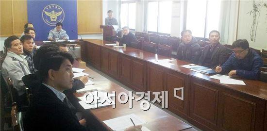 """구례경찰, """"설 전·후 불법선거 운동 사전차단"""" 한다"""