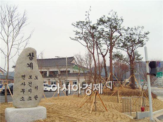 장성군, 버려질 나무로 '7억원' 예산 절감