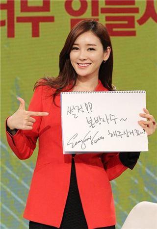 ▲썰전 본방사수를 홍보하는 공서영.(출처: JTBC)