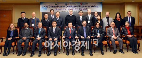 강운태 광주시장, 도시기후계획 국제워크숍 참가자 면담