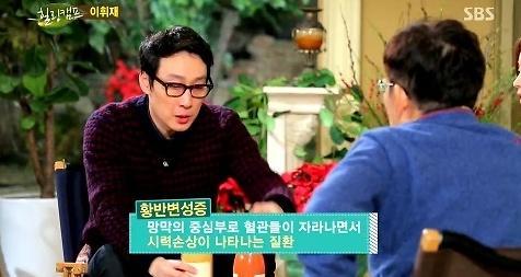 ▲방송인 이휘재.(출처: SBS 방송화면 캡처)