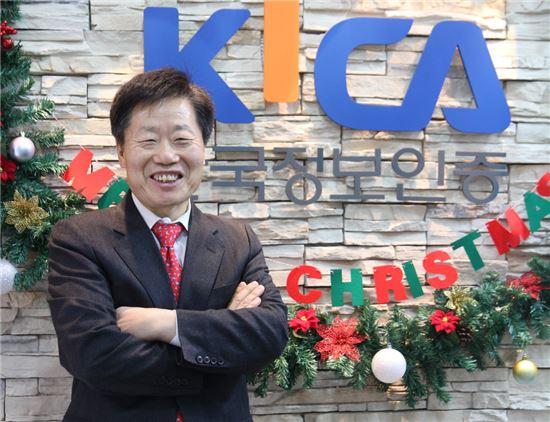 고성학 한국정보인증 대표