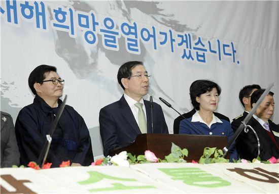 박원순 서울시장이 14일 오후 2시부터 열린 광진구 신년인사회에서 인사말을 하고 있다.