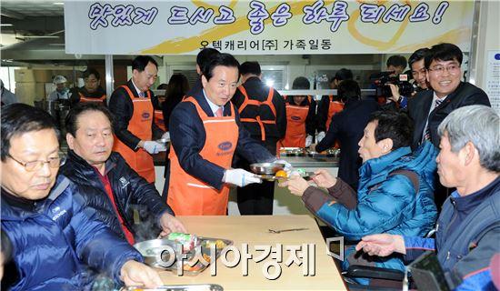 """강운태 광주시장, """"중증 장애인에 활동 서비스 지원할 것"""""""