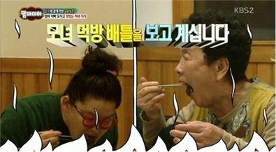 ▲ 이영자 모녀 먹방 배틀(출처: KBS2 '맘마미아' 화면 캡쳐)