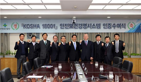 지난 15일 포스코엔지니어링은 안전보건공단으로부터 'KOSHA 18001' 인증을 받았다. 사진은 김수관 포스코엔지니어링 사장(왼쪽 여섯번째)과 백헌기 안전보건공단 이사장(왼쪽 일곱번째)이 기념촬영 하는 모습이다.