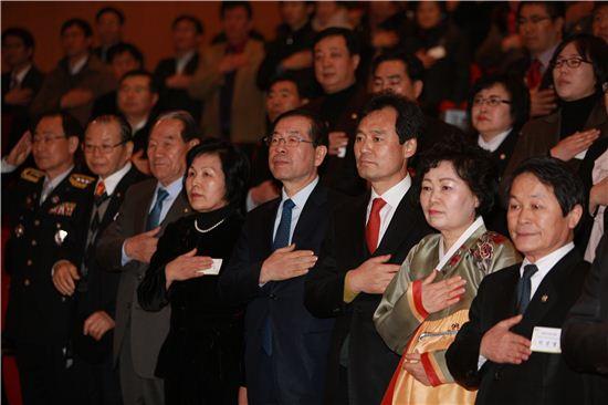 강북구 신년인사회