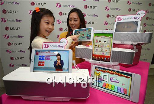 [포토]LG유플러스, '홈보이 G패드' 출시