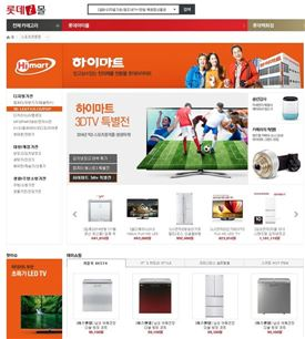롯데홈쇼핑, 롯데하이마트 제품 6000여종 판매 개시