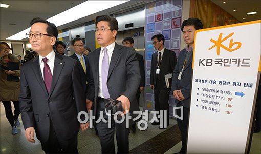 [포토]KB국민카드 방문한 최수현 금감원장