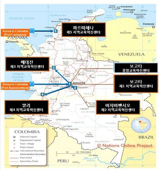 LG CNS, 370억 규모 콜롬비아 교육인프라 사업 수주