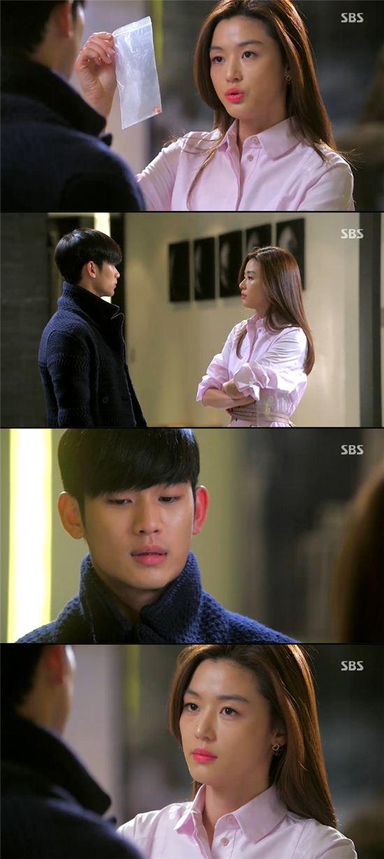 '별그대' 전지현, 김수현의 정체 '의심'