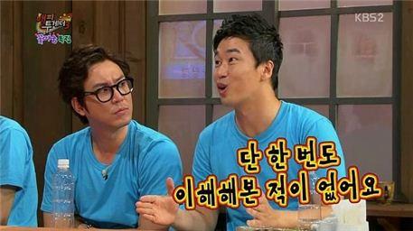 ▲배우 조달환.(출처: KBS2 '해피투게더' 방송 캡처)