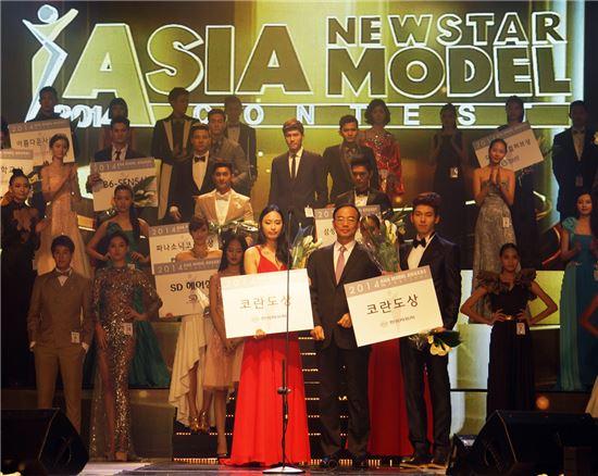 쌍용차, 2014 아시아 모델상 시상식 후원