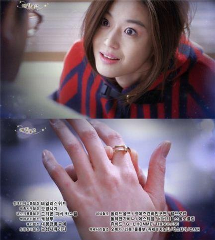 ▲천송이 반지.(출처: SBS '별에서 온 그대' 방송 캡처)