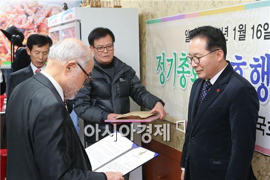 [포토]노희용 광주시 동구청장, 2014년 효행상 수상