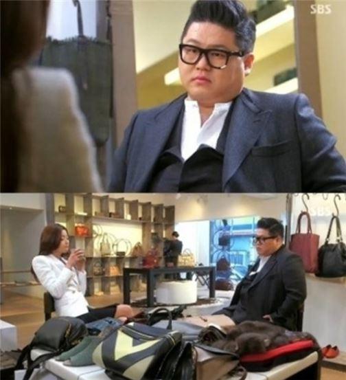▲정윤기.(출처: SBS '별에서 온 그대' 캡처)