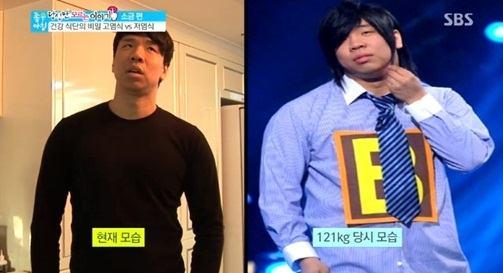 ▲개그맨 오지헌 저염식 다이어트.(출처: SBS '좋은아침' 캡처)
