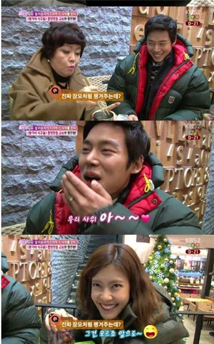 ▲한주완.(출처: KBS 2TV '여유만만' 캡처)