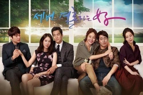 '세결여' '황금무지개' 15.8% 시청률 동률..'접전'