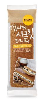 삼립식품, '크리미 호두 레이즌 샌드 케이크' 출시