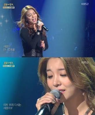 ▲에일리 장미여관 3표차.(출처: KBS2 방송화면)