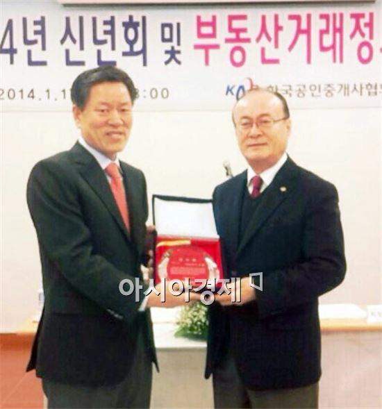 주승용 의원(왼쪽)이 한국공인중개사협회 이해광 회장으로부터 감사패를 받고 기념촬영을 하고있다.