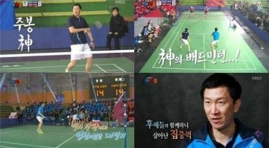 ▲박주봉.(출처:  KBS2 '우리동네 예체능' 캡처)
