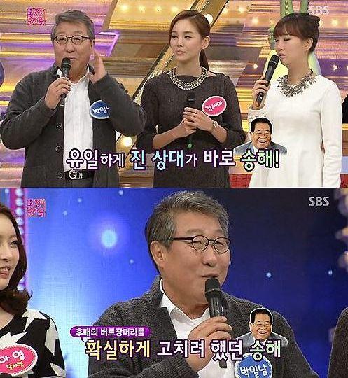 ▲원로가수 박일남이 송해와의 일화를 소개하고 있다.(출처: SBS 방송화면)