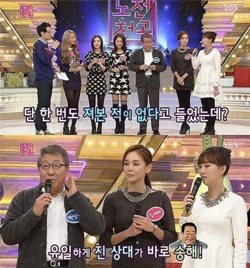 ▲박일남(출처: SBS '도전천곡' 캡처)