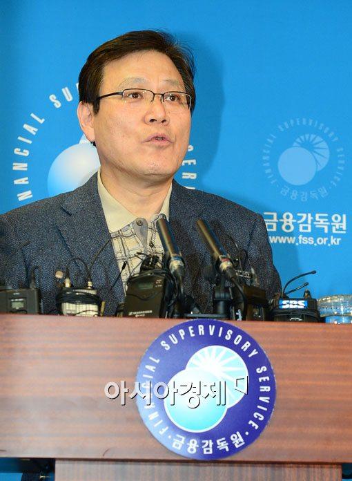 """[포토]금감원, """"추가 14개 금융회사 정보유출 의심"""""""